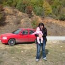 Калина - първа ваканция 2008