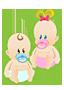 Две бебета