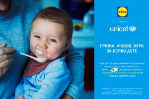 Доц. Д-р Ружа Панчева: Първата година от живота на детето е най-важният период за неговото цялостно развитие