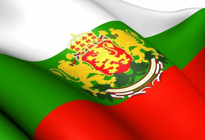 128 години от Съединението на България