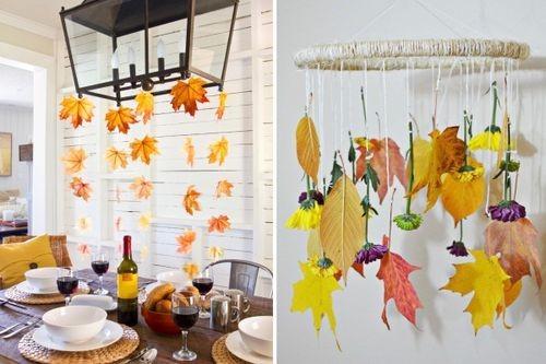 Есен у дома