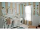 Бебешка стая