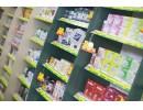 Спешно изтеглят лекарство за кашлица за деца