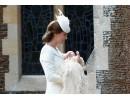 Кръстиха принцеса Шарлот