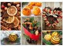 Портокалов декор за празниците - 46 ИДЕИ