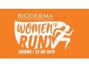 BIODERMA Women`s Run - първото бягане за жени в България