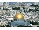 Най-ранният случай на проказа е бил в Йерусалим